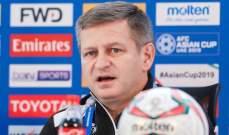 انتهاء عقد مدرب البحرين مع الخروج من كأس آسيا