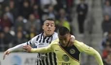 الدوري المكسيكي: كلوب أميركا يفوز على مونتيري