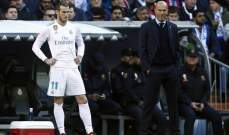زيدان يحسم مستقبل بايل مع ريال مدريد