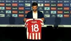 مونتيرو: لطالما اردت اللعب مع اتلتيكو مدريد