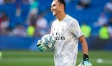 هل يواجه كيلور نافاس ريال مدريد بقميص سان جيرمان؟