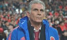 الاتحاد الكولومبي ينفصل عن مدرب المنتخب كيروش