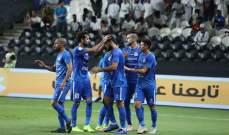 النصر يسقط الجزيرة ويعبر الى ربع نهائي كأس الامارات