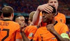 أمم اوروبا 2020: الطواحين الهولندية تخطف فوزاً مثيراً امام اوكرانيا المثابرة