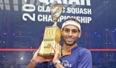 الشوربجي يحرز لقب بطولة قطر كلاسيك للأسكواش