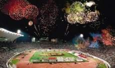 من الذاكرة الذهبية: لبنان يستضيف بطولة كأس آسيا للمرة الأولى