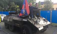 جماهير فيكتوريا بلزن تحتفل باللقب على الدبابات!
