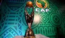 دوري ابطال افريقيا: تعادل بين الافريقي ومازيمبي وفوز حوريا كوناكري