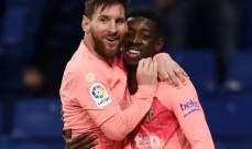 ديمبيلي : ميسي يسهل علينا اللعب مع برشلونة