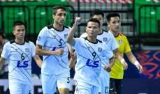 كأس آسيا للصالات: الريان القطري يخسر من ثاي سون نام الفيتنامي