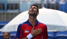 ديوكوفيتش: أشعر بالطاقة الإيجابية في الاولمبياد