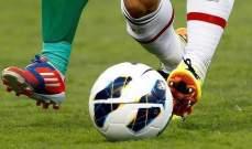 أزمة كورونا كلفت كرة القدم العالمية 14 مليار دولار