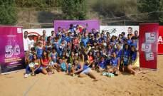 بطولة لبنان للكرة الطائرة الشاطئية للفئات العمرية تنطلق الجمعة