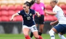 يورو تحت ال 19 للشابات: النروج تكتسح اسكتلندا بالرباعية