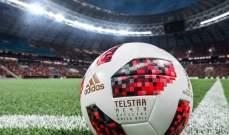 اديداس تكشف عن الكرة التي ستلعب بها الادوار الاقصائية من مونديال 2018
