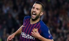 برشلونة يعايد جوردي البا