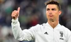 كريستيانو رونالدو قد يعود إلى ريال مدريد
