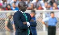 الفيفا يوقف مدرب نيجيريا السابق بسبب التلاعب بنتائج مباريات