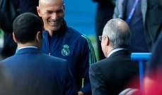 الثنائي دياز خارج ريال مدريد في الشتاء