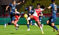 موناكو يكتفي بالتعادل مع مونبلييه ونانت يهزم بريست