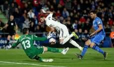 موجز الصباح: أتالانتا لنهائي كأس إيطاليا، ريال مدريد يتعادل مع خيتافي، الأهلي يواصل الضغط على بيراميدز ووفاة لاعب على ارض الملعب