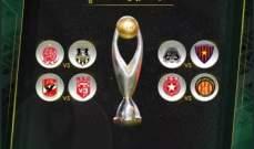 ربع نهائي دوري أبطال أفريقيا: الأهلي يواجه حوريا ومواجهة تونسية خالصة