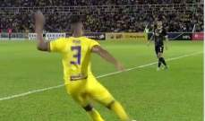 هدف خيالي في كأس ماليزيا