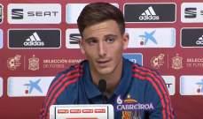 باو توريس: لم اتوقع ان يتم استدعائي الى المنتخب الإسباني
