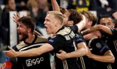 اياكس امستردام يُبطل حلم رونالدو بإحراز لقب دوري الابطال مع اليوفنتوس