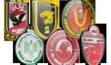 خاص: ثلاث مباريات هامة ينصح بمتابعتها يومي الجمعة والسبت في كل من السعودية ومصر