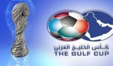 العراق يطلب استضافة النسخة المقبلة من كأس الخليج