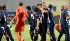 الاتحاد السكندري يتعرض لهزيمة مفاجئة امام النجوم بالدوري المصري