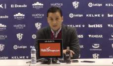 مدرب هويسكا: بامكاننا تخطي برشلونة لكن..