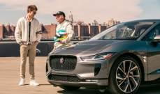 """""""جاكوار لاند روڤر"""" تستعرض ثلاث سيارات جديدة في معرض نيويورك الدولي للسيارات"""