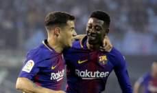 كوتينيو يحسم مستقبله مع برشلونة