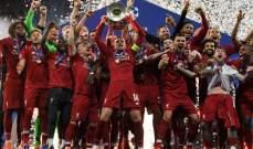 دوري أبطال أوروبا: ليفربول يعود إلى مسرح تتويجه بثوب البطل