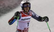 بطولة العالم للتزلج: النروجي كريستوفيرسين يحرز الميدالية الذهبية