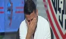 الغندور يبكي على الهواء اثناء مداخلة رئيس الزمالك ويُنقل الى المستشفى