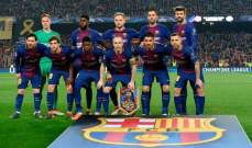 أوراق برشلونة وروما تتكشّف لمواجهة ذهاب  ربع نهائي دوري ابطال اوروبا