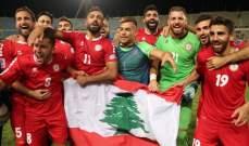 موجز المساء: لبنان يتقدم في تصنيف الفيفا، بوغبا غير سعيد مع اليونايتد ورونالدو أفضل هداف في أوروبا