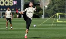 ريال مدريد يواصل استعداداته للقاء السيتي