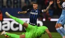 احصاءات مباراة الانتر ولاتسيو في الدوري الايطالي