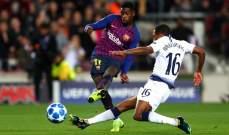 علامات لاعبي مباراة برشلونة وتوتنهام في ختام دوري الابطال