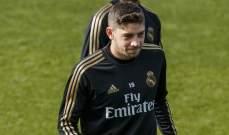 فالفيردي: كنت متوترا جدا قبل ديربي مدريد