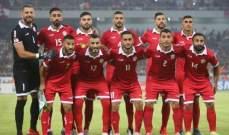 غرب اسيا: لبنان يكتفي بالتعادل السلبي امام فلسطين