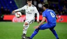 منبوذ ريال مدريد مطلوب في الافيس