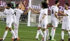 كأس أمير قطر: تأهل سهل للسد وفوز الريان والغرافة