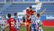 الدوري الإسباني: الافيس على مشارف منطقة الهبوط بعد الخسارة أمام اوساسونا