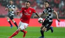 الدوري البرتغالي : بنفيكا يكتسح بوافيستا ويواصل التضييق على بورتو