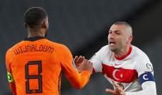 غونيش بعد الفوز على هولندا: سنخوض مباراة صعبة ضد النروج